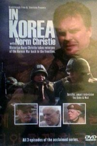 DVD_in_korea